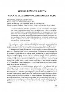 Uzročna veza između bolesti i rada na brodu (Vrhovni sud Republike Hrvatske, presuda broj: Revt-16/03-2 od 19.2.2003.) : [prikaz] / Vesna Skorupan Wolff