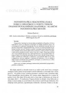 Patohistološka dijagnostika raka dojke u Hrvatskoj i u svijetu tijekom dvadesetpetogodišnjeg razdoblja - klasične patohistološke metode / Božena Šarčević