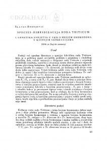 Species-hibridizacija roda Triticum : I. Genetska svojstva u vezi s brojem hromosoma u kasnijim generacijama / S. Borojević