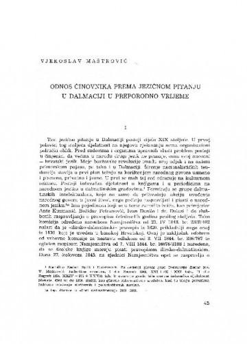 Odnos činovnika prema jezičnom pitanju u Dalmaciji u preporodno vrijeme / Vjekoslav Maštrović