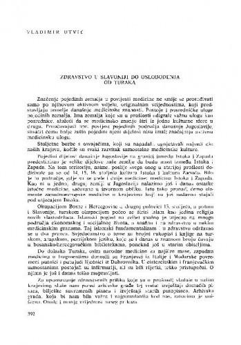 Zdravstvo u Slavoniji do oslobođenja od Turaka / Vladimir Utvić
