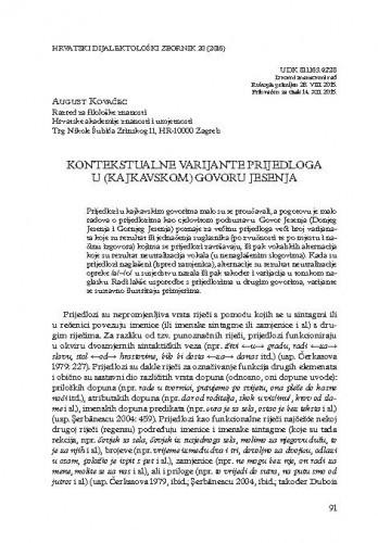 Kontekstualne varijante prijedloga u (kajkavskom) govoru Jesenja / August Kovačec