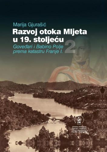 Svezak 2 / Marija Gjurašić ; urednica Alica Werheimer-Baletić