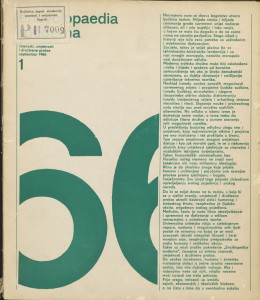 [God. 1](1966), br. 1 / glavni urednik Ivan Supek