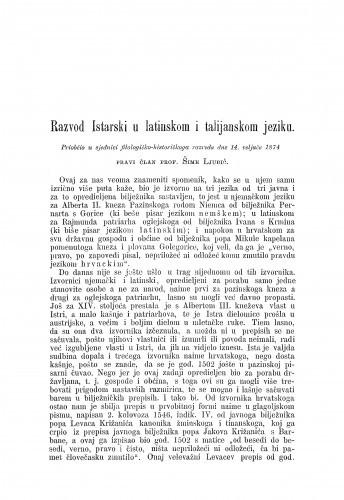 Razvod Istarski u latinskom i talijanskom jeziku / Sime Ljubić