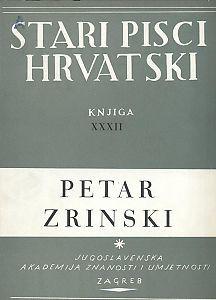 Adrijanskog mora sirena / Petar Zrinski; priredio Tomo Matić