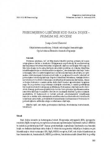 Prekomjerno liječenje kod raka dojke - primum nil nocere / Josipa Jović Zlatović