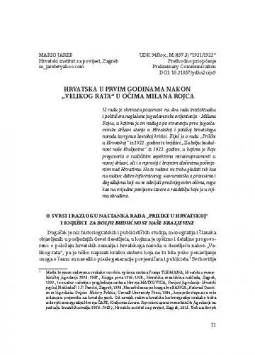 """Hrvatska u prvim godinama nakon """"Velikog rata"""" u očima Milana Rojca / Mario Jareb"""