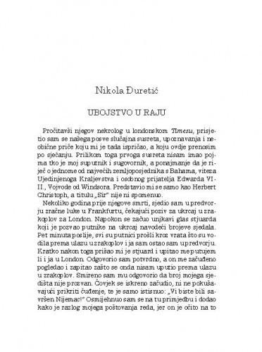 Ubojstvo u raju / Nikola Đuretić