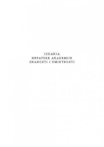 Popis izdanja Hrvatske akademije znanosti i umjetnosti objelodanjenih u 2018. godini