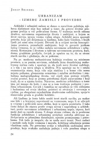 Urbanizam između zamisli i provedbe / Josip Seissel