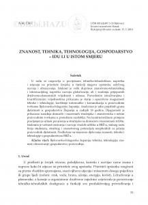 Znanost, tehnika, tehnologija, gospodarstvo - idu li u istom smjeru / Ante Čikić