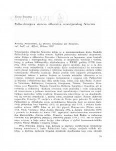 Pallucchinijeva sinteza slikarstva venecijanskog Seicenta / Kruno Prijatelj