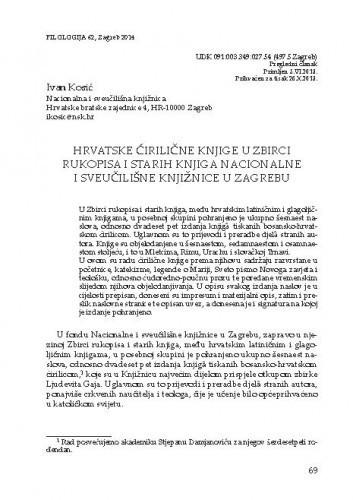 Hrvatske ćirilične knjige u zbirci rukopisa i starih knjiga Nacionalne i sveučilišne knjižnice u Zagrebu / Ivan Kosić