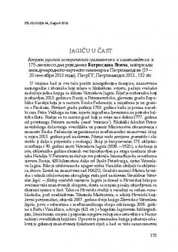 Jagiću u čast / Petra Košutar