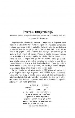 Trnovsko tetrajevanđelije / Matija Valjavec