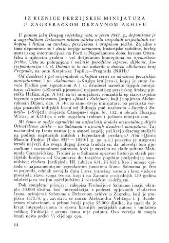 Iz riznice perzijskih minijatura u zagrebačkom Državnom arhivu / Sulejman Bajraktarević