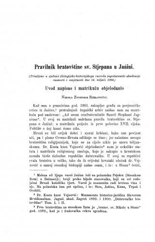 Pravilnik bratovštine sv. Stjepana u Jańini / Nikola Zvonimir Bjelovučić