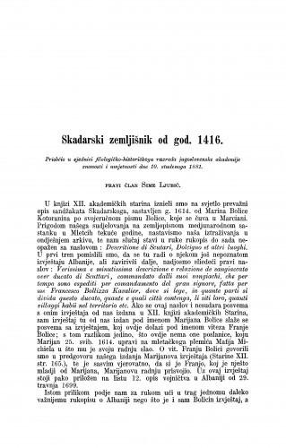 Skadarski zemljišnik od god. 1416. / Sime Ljubić