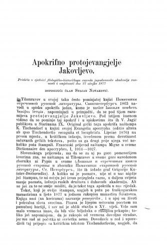 Apokrifno protojevangjelje Jakovljevo / Stojan Novaković