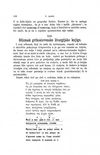 Odlomak grčkoslovenske liturgijske knjige : [opisi i izvodi iz nekoliko južnoslovinskih rukopisa] / Vatroslav Jagić