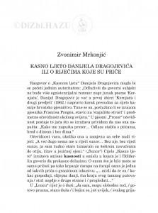 Kasno ljeto Danijela Dragojevića ili o riječima koje su priče
