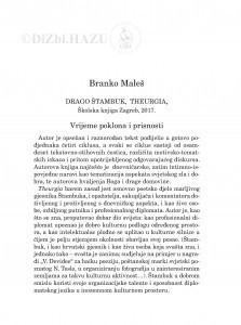 Vrijeme poklona i prisnosti : Drago Štambuk, Theurgia, Školska knjiga Zagreb, 2017.