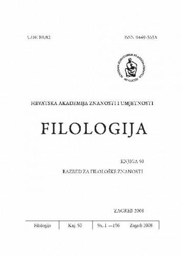 Knj. 50(2008) / glavni i odgovorni urednik Dalibor Brozović