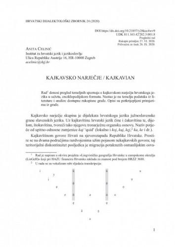 Kajkavsko narječje / Kajkavian / Anita Celinić
