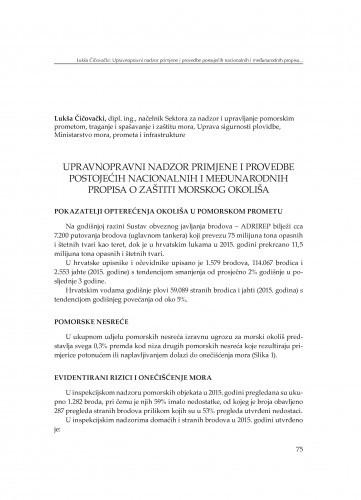Upravnopravni nadzor primjene i provedbe postojećih nacionalnih i međunarodnih propisa o zaštiti morskog okoliša : [uvodno izlaganje] / Lukša Čičovački