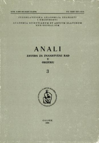 Knj. 3(1984) / urednici Dušan Čalić, Đuro Berber