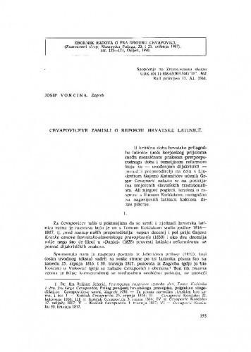 Čevapovićeve zamisli o reformi hrvatske latinice / Josip Vončina