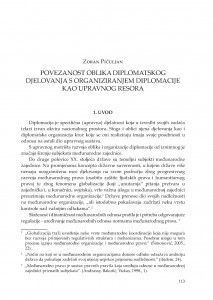Povezanost oblika diplomatskog djelovanja s organiziranjem diplomacije kao upravnog resora / Zoran Pičuljan