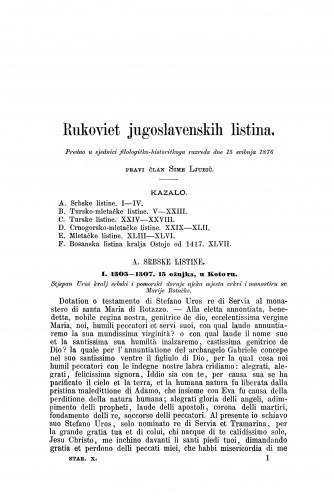 Rukoviet jugoslavenskih listina : srpske listine / Sime Ljubić