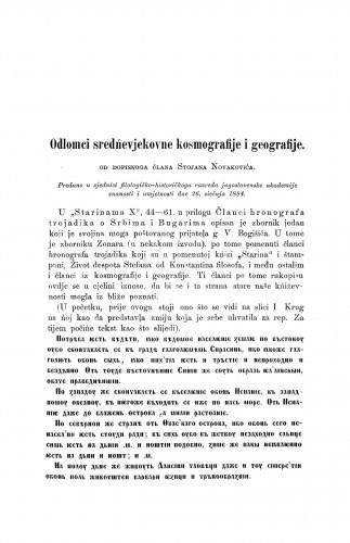 Odlomci srednevjekovne kosmografije i geografije / Stojan Novaković