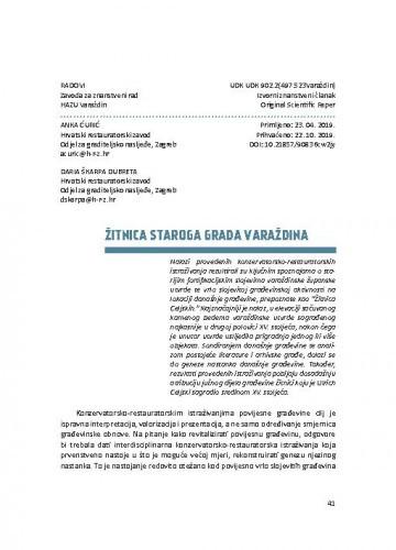 Žitnica Staroga grada Varaždina / Anka Ćurić, Daria Škarpa Dubreta
