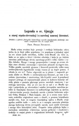 Legenda o sv. Gjurgju u staroj srpskoslovenskoj i u narodnoj usmenoj literaturi / Stojan Novaković