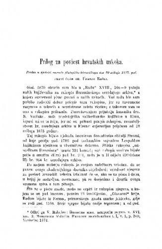 Prilog za poviest hrvatskih uskoka / Franjo Rački