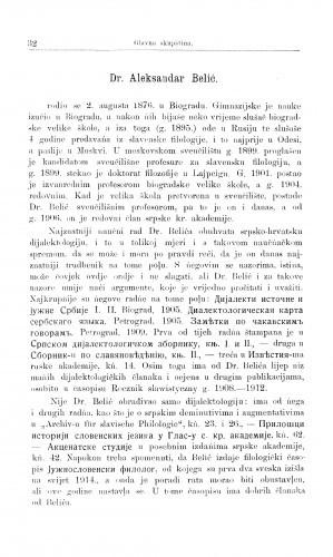 Dr. Aleksandar Belić / T. Maretić