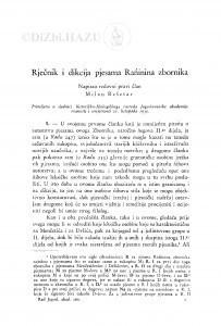 Rječnik i dikcija pjesama Rańinina zbornika / M. Rešetar
