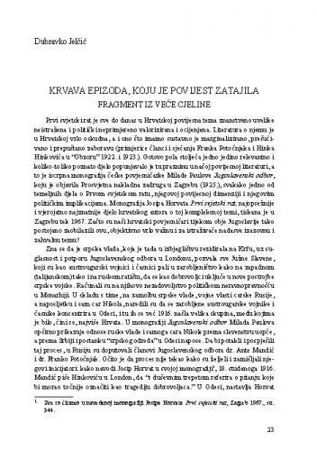 Krvava epizoda, koju je povijest zatajila : fragment iz veće cjeline / Dubravko Jelčić
