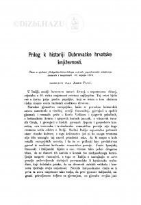 Prilog k historiji Dubrovačke hrvatske književnosti / A. Pavić