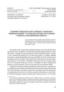 Europski prekogranični projekt akronima
