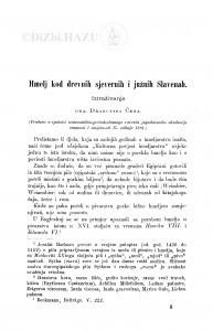 Hmelj kod drevnih sjevernih i južnih Slavenah : [iztraživanje] / D. Čeh