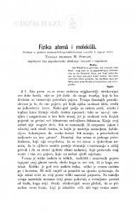 Fizika atomâ i molekülâ / M. Sekulić