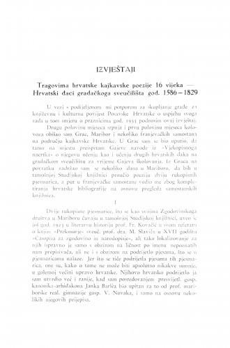 Tragovima hrvatske kajkavske poezije 16. vijeka / F. Fancev