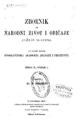 Knj. 10. (1905) / urednik D. Boranić