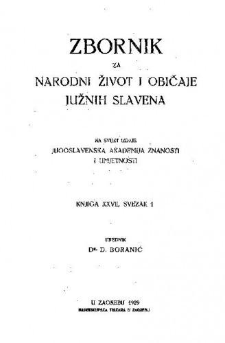 Knj. 27. (1929-1930) / urednik D. Boranić