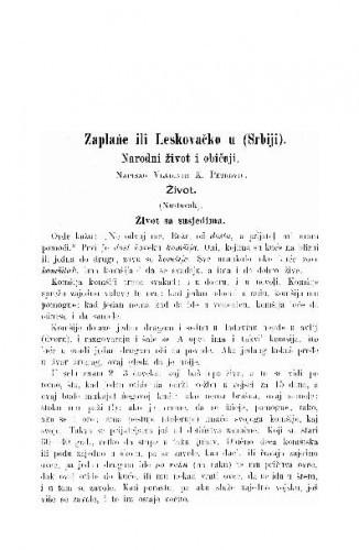 Zaplańe ili Leskovačko (u Srbiji) : narodni život i običaji / Vladimir K. Petrović
