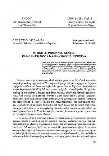 Skokovo poimanje geneze dijalektalnoga kajkavskog pjesništva / Cvjetko Milanja